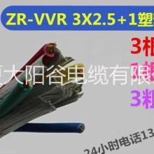 宁夏低压铝芯国标电缆 YJLV22 银川铝芯国标电缆 YJLV22 库存批发