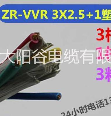 低压铝芯电缆图片/低压铝芯电缆样板图 (3)