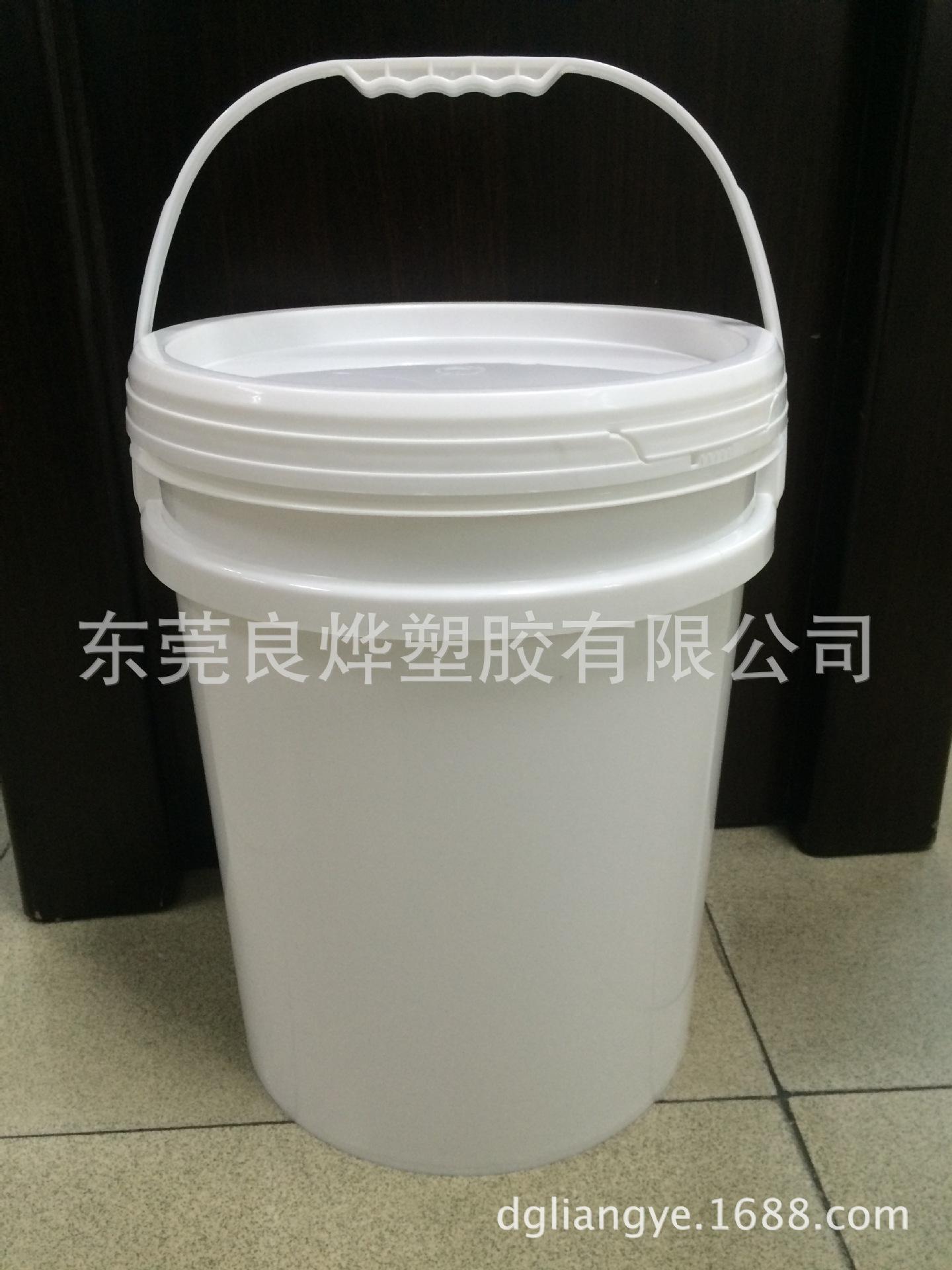20L通用塑料包装桶的选择门道
