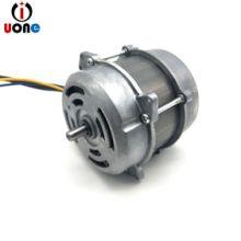 128w碎纸机感应电机马达230V感应电机型8235M230