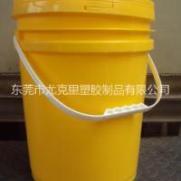 厂家供应 20L塑料食品包装桶化工桶涂料桶