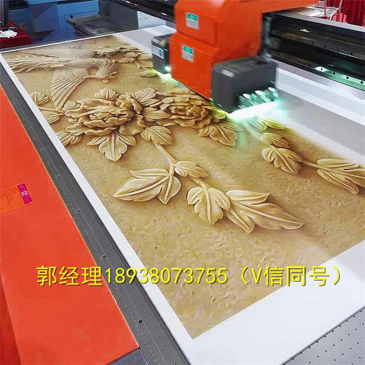 木板木材平板打印机多少钱