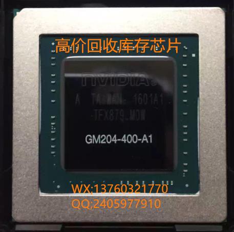 深圳回收库存芯片显卡BGAGP106,编码GP106-400-A1系列