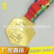 金属奖牌定做 马拉松活动比赛奖章图片