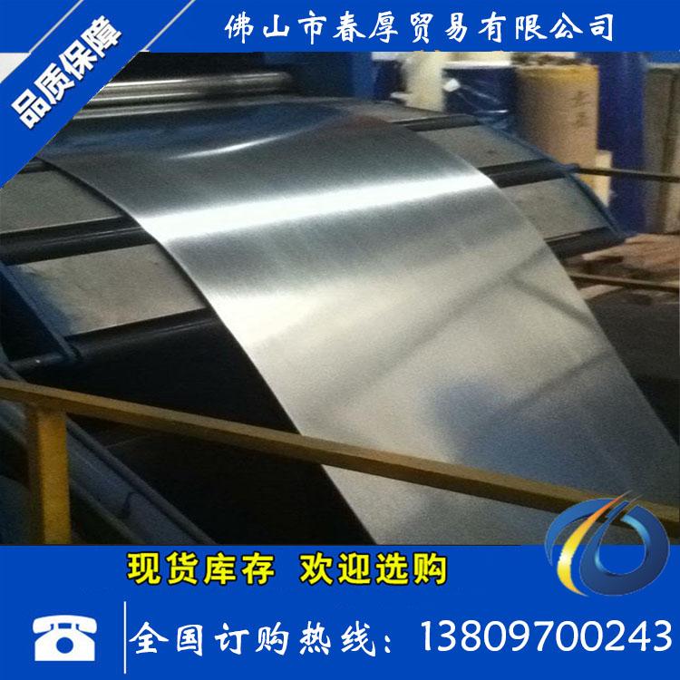 佛山镀锌板、镀锌钢板DX51D 镀锌带钢