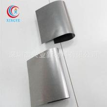 厂家直供0.1T双导铝箔胶带供应价格优惠图片