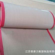 PTFE输送带 聚四氟乙烯输送带 特氟龙网带 铁氟龙布输送带 厂家直销