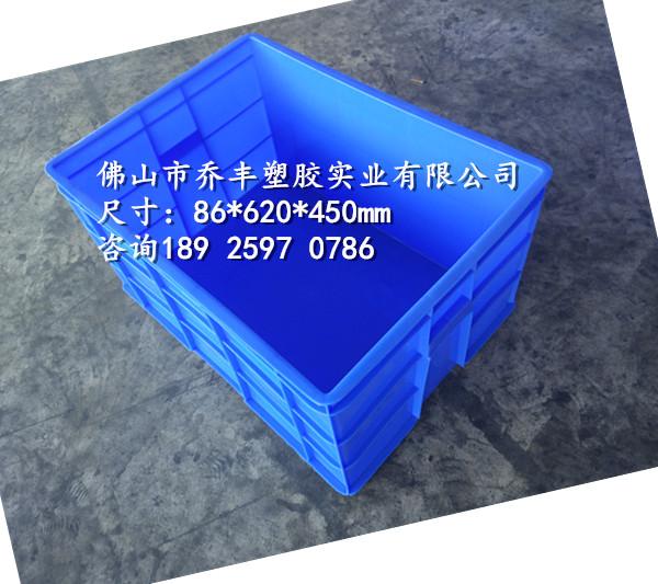 珠海塑料周转箩塑料箱子厂家批发