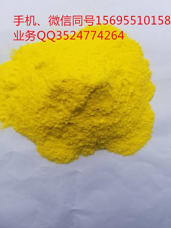 供应用于补肾|壮阳|男士的厂家长 厂家供应金阳碱原料药 金阳碱