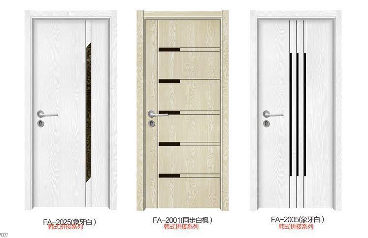 浙江韩式拼接木门供应商室内烤漆门韩式拼接室内门实木门