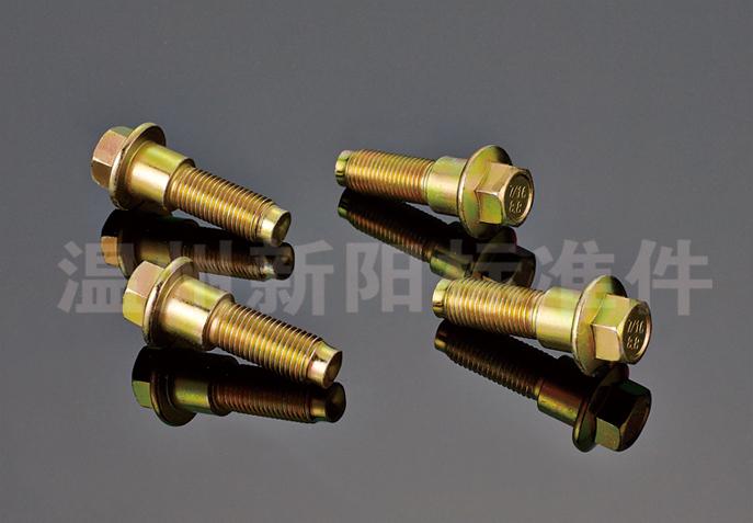 高强度 汽标法兰台阶螺栓法兰面外六角台阶螺栓 六角安全带法兰面螺栓