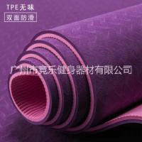 竞乐美瑜伽垫女厚防滑TPE初学无味健身垫舞蹈PVC6mm纯色防滑运动毯双层