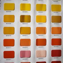 热固性塑粉 静电塑粉 粉末涂料 直销 树脂粉末厂家直销图片