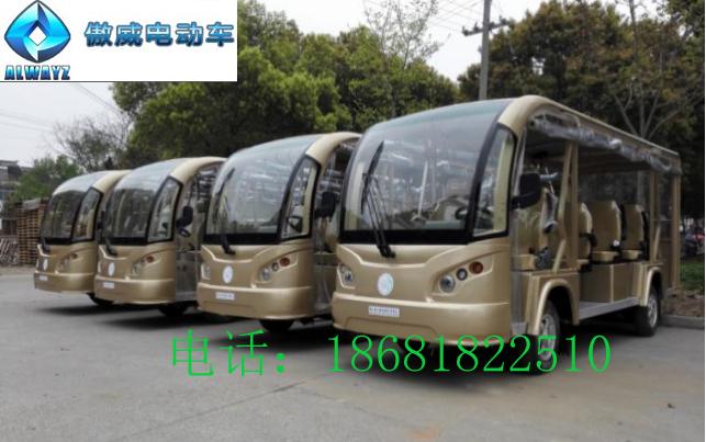 西安傲威14座电动观光车销售