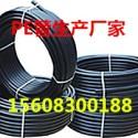 重庆涪陵PE给水管生产厂家直销图片