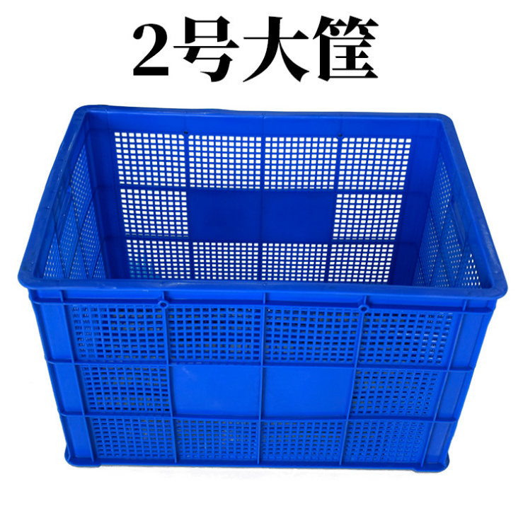 厂家蓝色800塑料大号周转筐加厚 服装百货塑料筐 长方形周转箩筐 举报