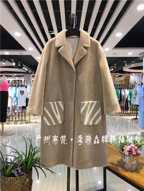 供应品牌库存羊剪绒批发广州折扣女装批发