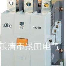 GMC-300原装LS(LG产电 交直流通用线圈三极接触器 2a2b 300A