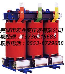 SC11-80/10-0.4生产干式站用变压器所用变压器厂家价格