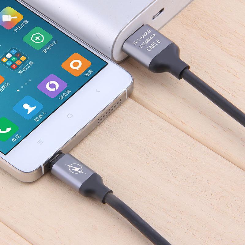 Q弹线-MICRO USB销售