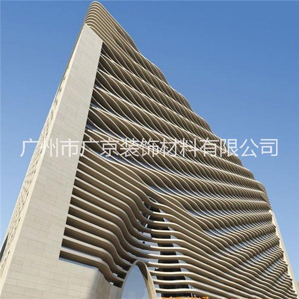 造型铝通,休闲娱乐场所造型铝通吊顶效果图,铝方通厂家