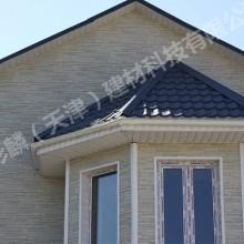 河北彩石金属瓦|河北装配式房屋瓦价格实惠