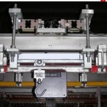 厂家供应悬轨秤 地磅 电子皮带秤批发