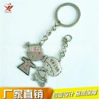 厂家直销金属钥匙扣定做男女情侣钥匙挂件制作卡通钥匙扣来图加工