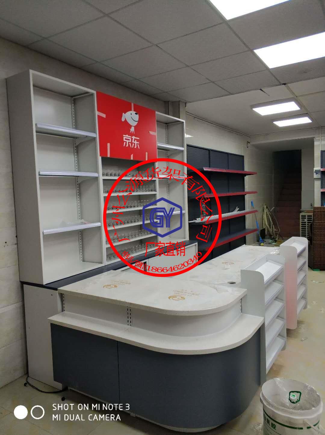 供应展示柜、面包架流行款