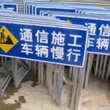 青海反光標牌廠家直銷 青海反光標牌制造商 西寧反光標牌廠家 西寧反光標牌工廠