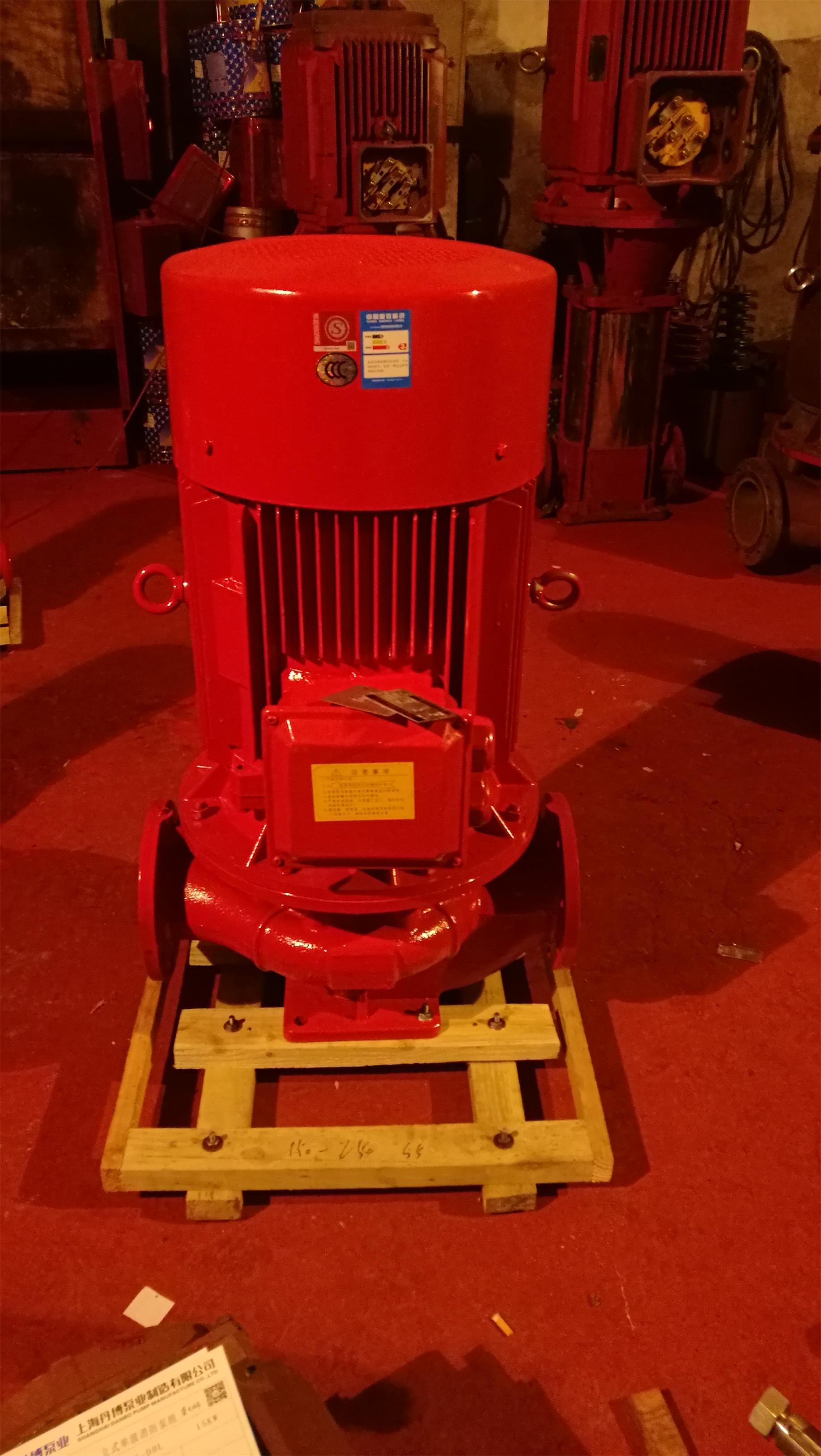 丹博生产单级立式消防泵