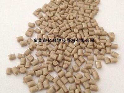 广东直销优质 热塑性树脂