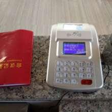 湖边食堂售饭机 水西餐饮消费机 杨坑工厂食堂IC刷卡机 开发区指纹消费机