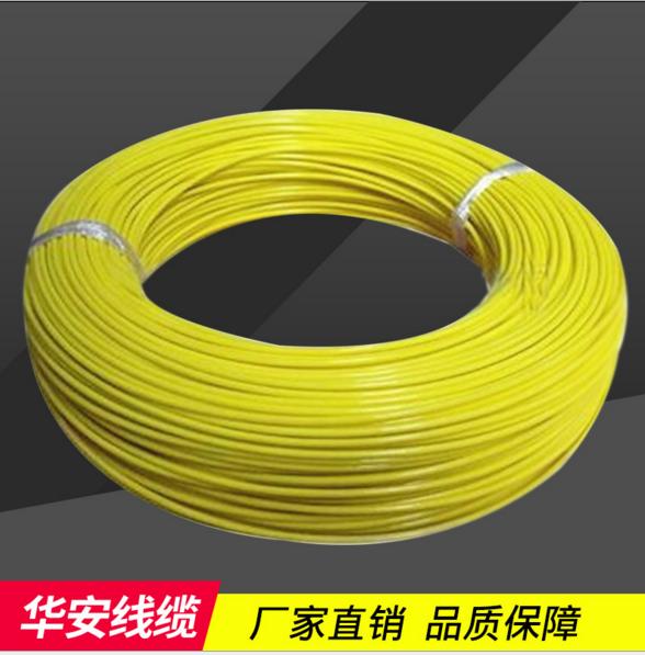华安厂家直销【优质】八芯高温线 铁氟龙高温线