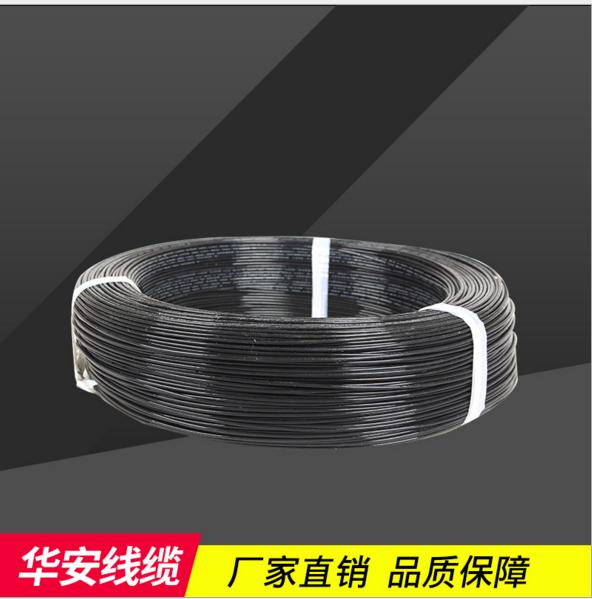 华安厂家直销【优质】八芯高温线 铁氟龙高温线 氟塑料高温线