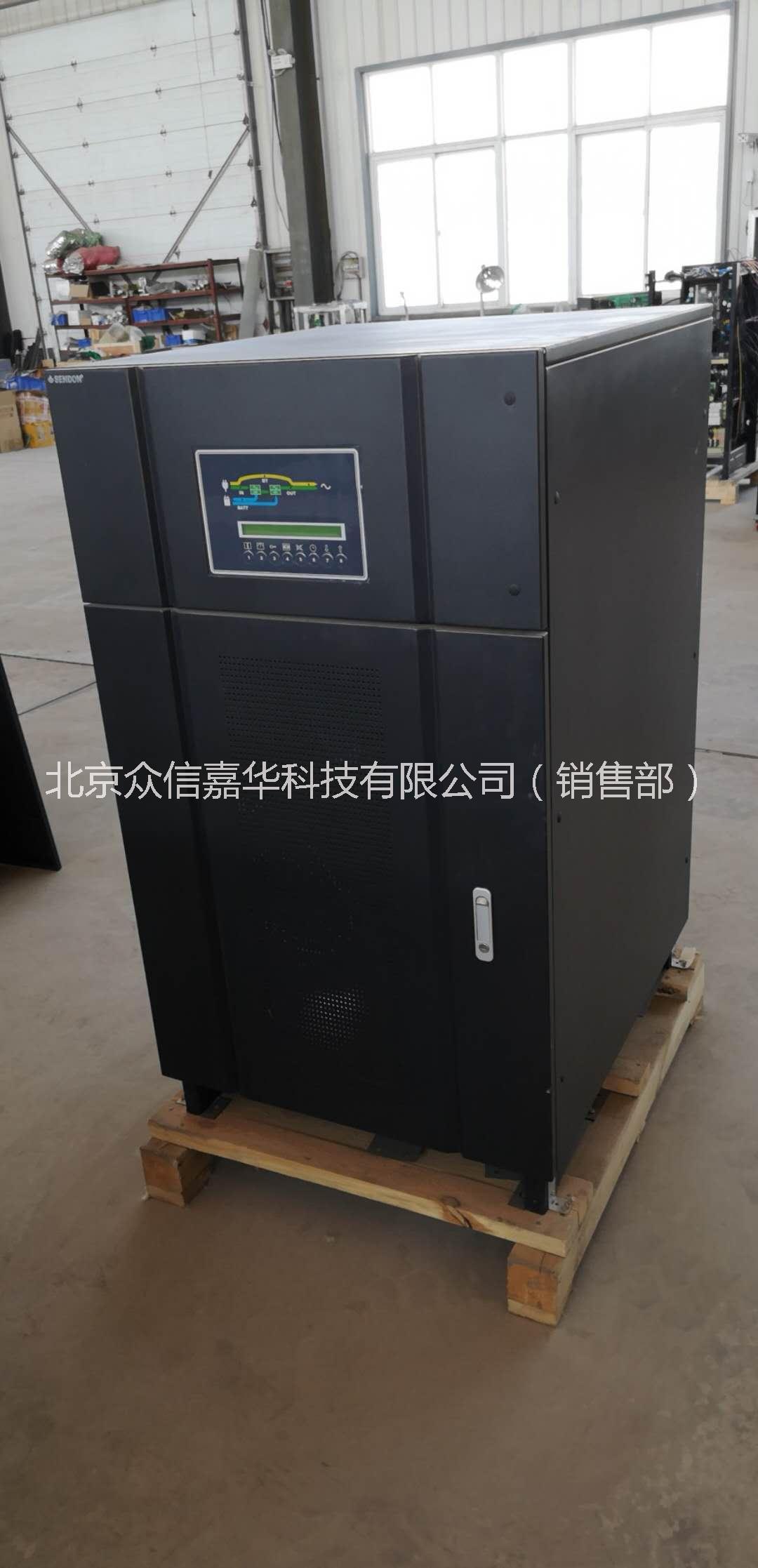 山顿工频三三60K-120KVA 西藏UPS电源厂家 陕西UPS电源批发