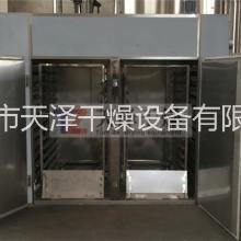 天泽牌多功能烘干机 小型电加热烘骨架 金银花玫瑰花茶烘干机图片