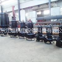 高耐磨砂石泵8寸矿渣泵 质保一年厂家直销