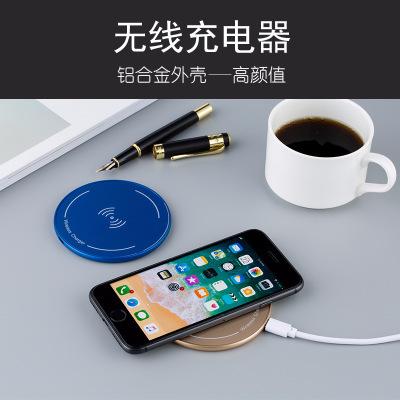 新款iPhone无线充电宝金属无线充电器 QI无线充商务礼品定制LOGO