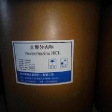 盐酸异丙嗪|普鲁米近|非那根原料优质供应商