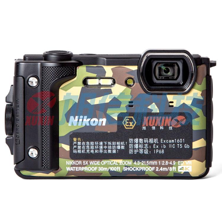 防爆相机品牌旭信科技   1601数码防爆相机本安型防爆技术