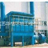 华格供应4吨煤炭锅炉除尘器生产制造加工批发价格