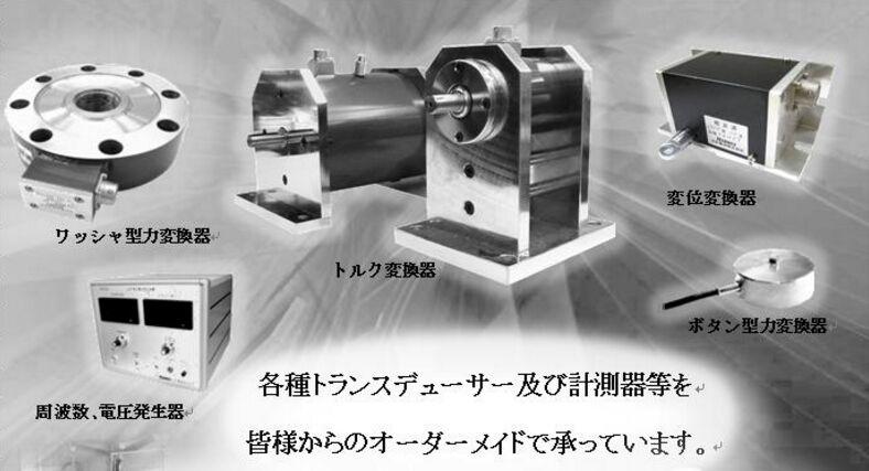 日计电测Nikkei变压器TQR-400ND29日本变压器