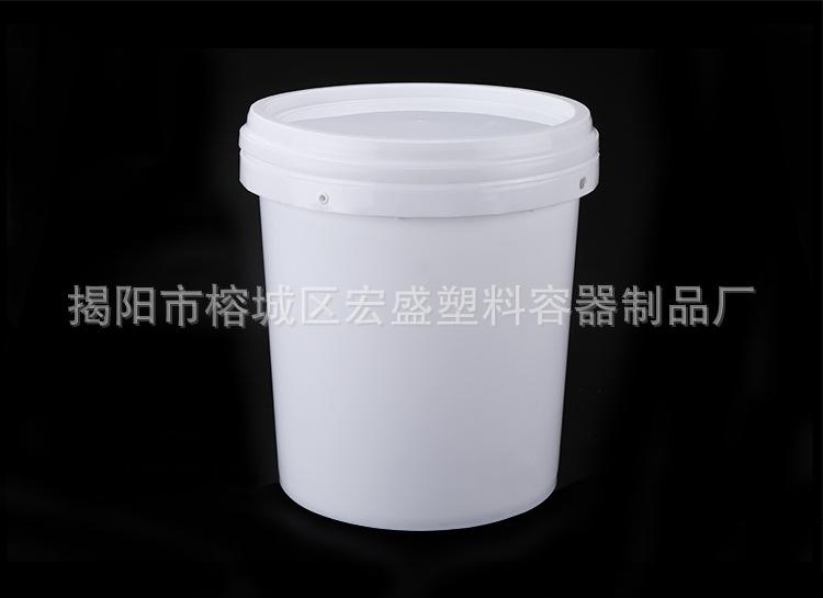 环保涂料桶 密封圆形涂料桶 涂料桶厂家直销 环保涂料桶价格