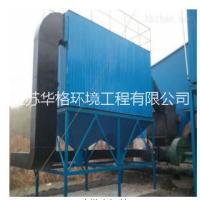 华格供应连云港10吨煤炭锅炉除尘生产制造厂家批发价格