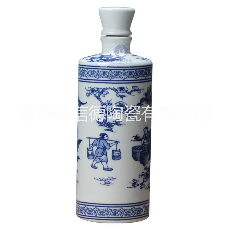 景德镇陶瓷 1斤装青花瓷酒瓶批发定制 厂家直销酒缸酒罐酒壶