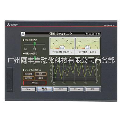 GT2510-WXTBD三菱10寸触摸屏