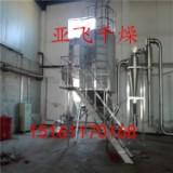 植物蛋白LPG-50型离心喷雾干燥机  醋酸钾干燥机 醋酸钾烘干机      植物蛋白LPG-50型喷雾干燥机