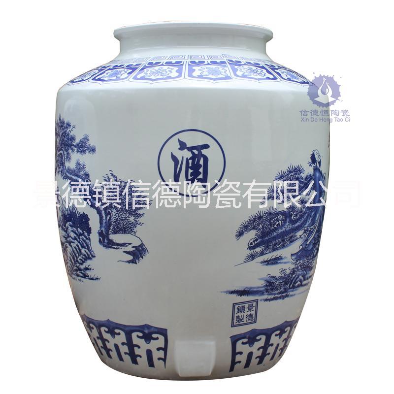 200斤150斤青花瓷酒坛批发 100斤150斤景德镇陶瓷酒缸酒罐酒瓶密封仿古