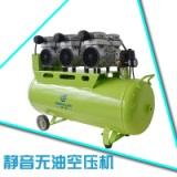 供应静音无油空压机 GA-83Y静音无油空压机 效率高 损耗小 小型无油空气压缩机